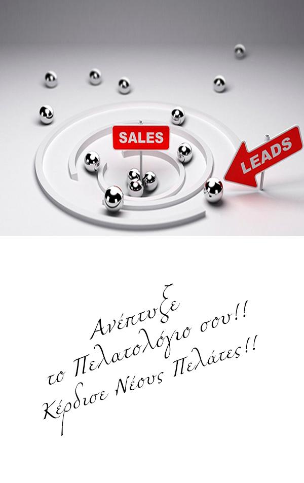 social-google.gr-email-marketing